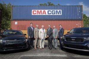 Gov Deal Announces Kia